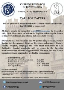 cre2020-call-for-papers