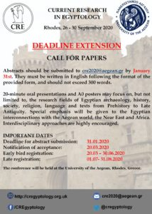 cre2020-call-for-papers-extension